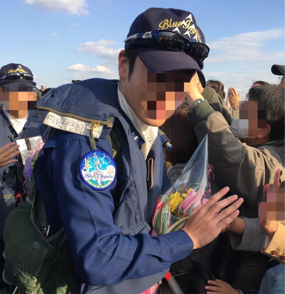 f:id:airline-sanpo:20191031145617j:image