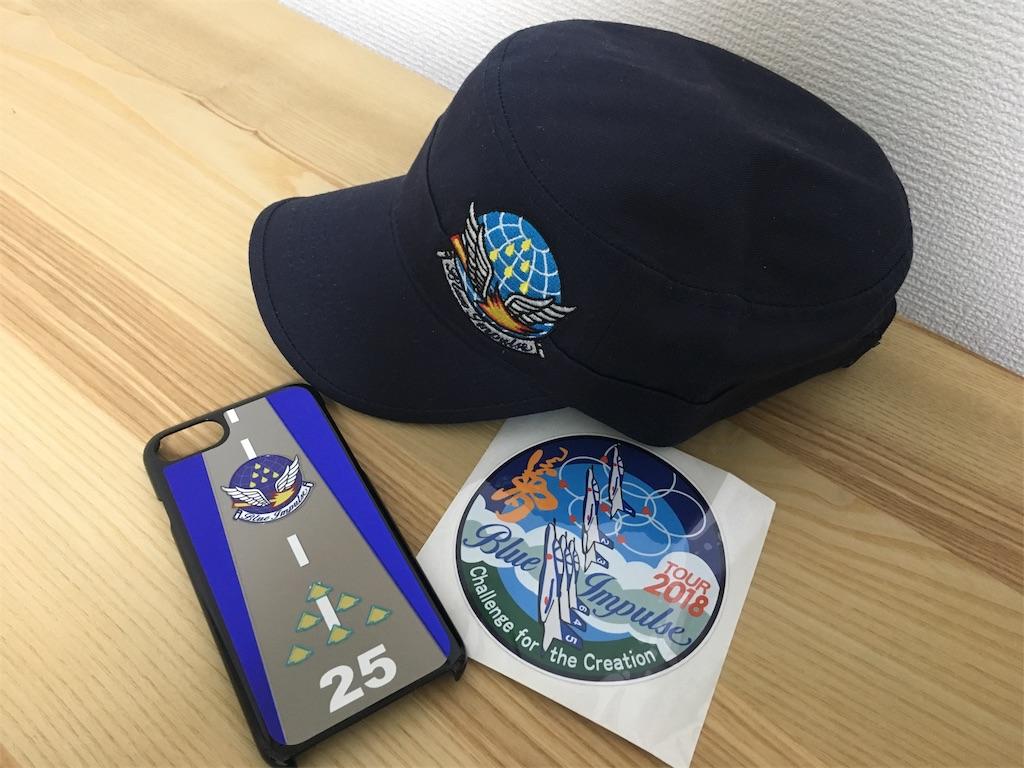 f:id:airline-sanpo:20191031154118j:plain