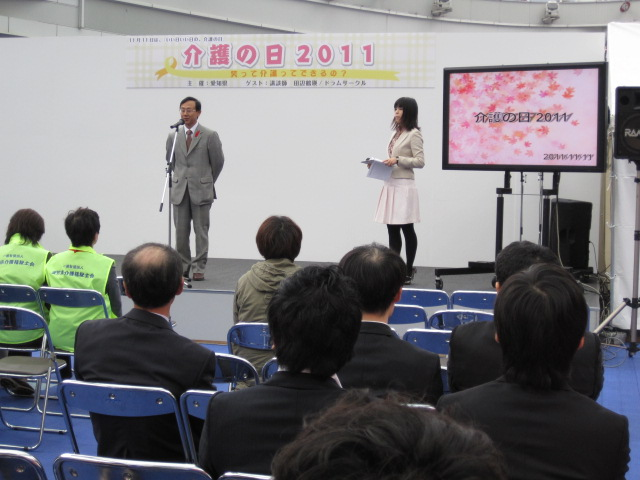 f:id:airokyo21c:20111117141036j:image:w360