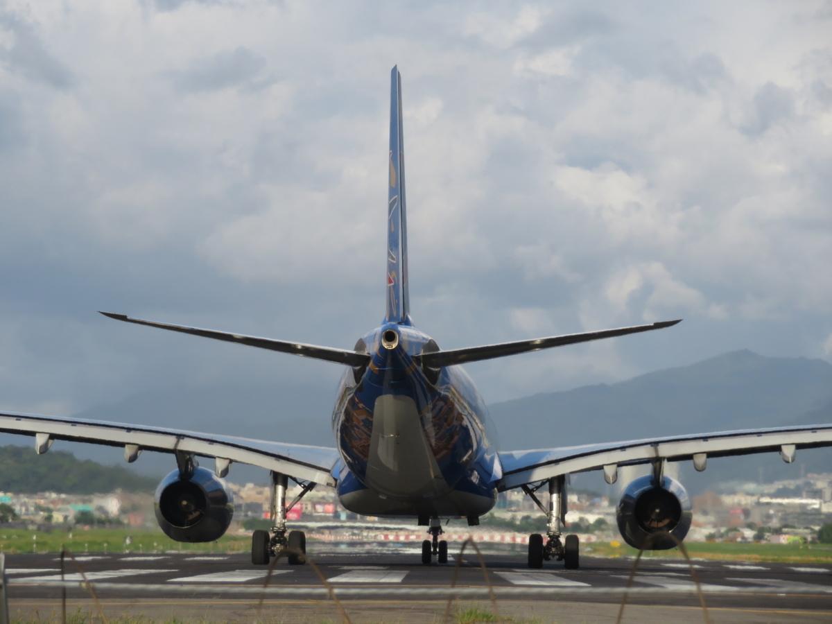 f:id:airplanelove:20190805191843j:plain