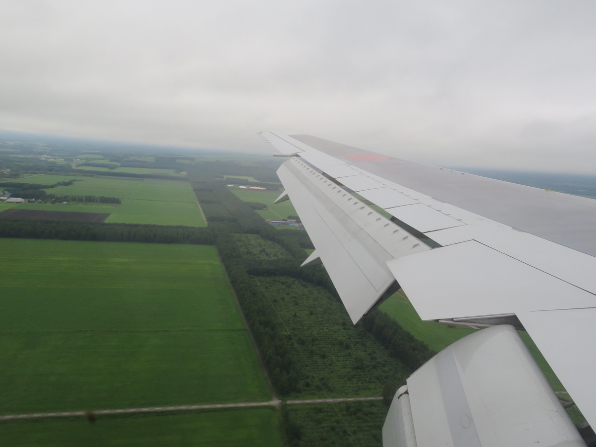 f:id:airplanelove:20190828203354j:plain