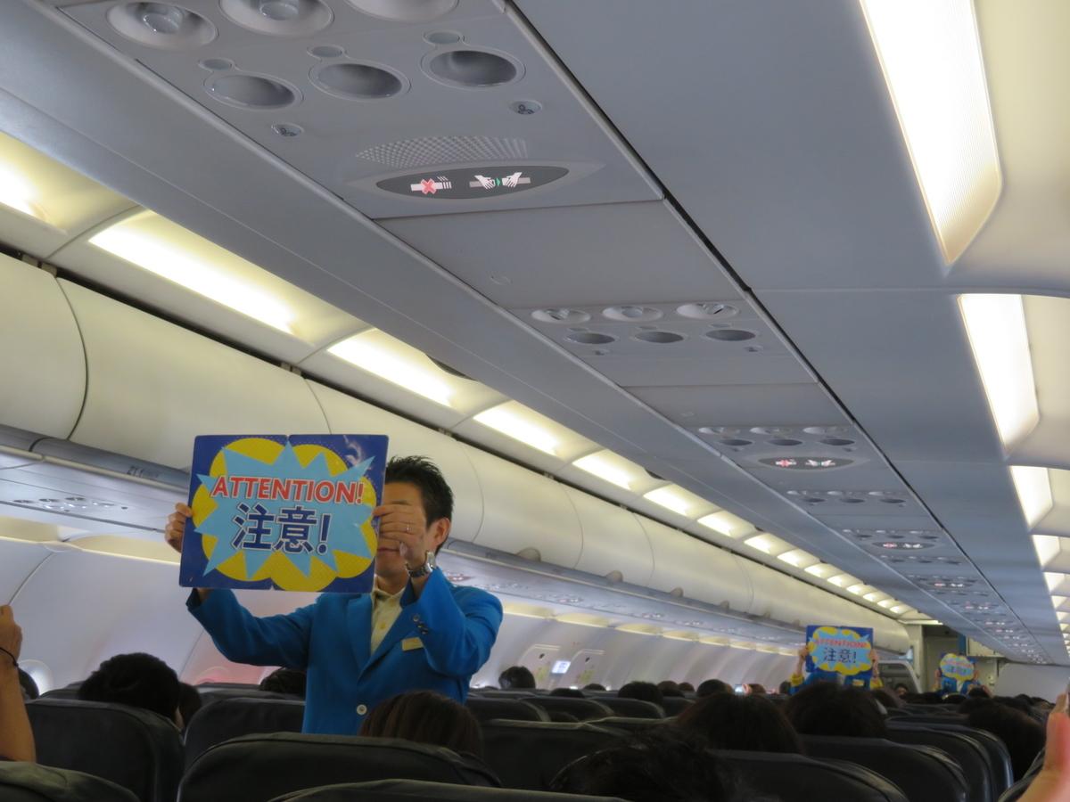f:id:airplanelove:20191027131222j:plain