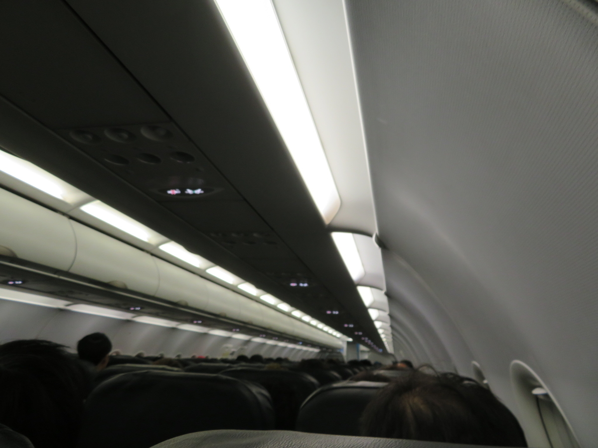 f:id:airplanelove:20191027151734j:plain