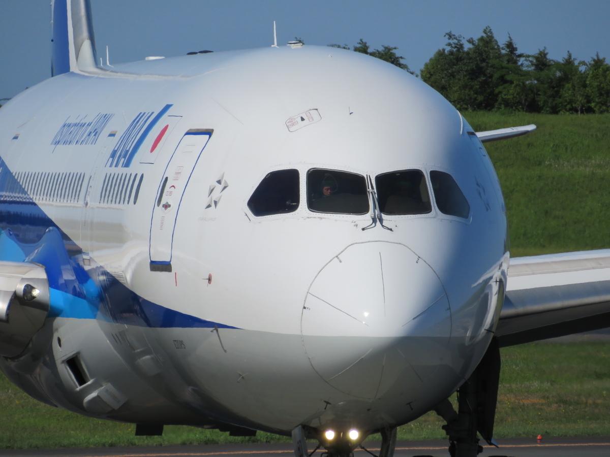 f:id:airplanelove:20191225214207j:plain