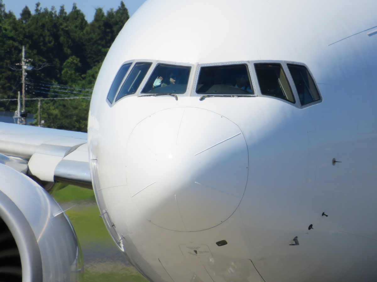f:id:airplanelove:20191225214307j:plain