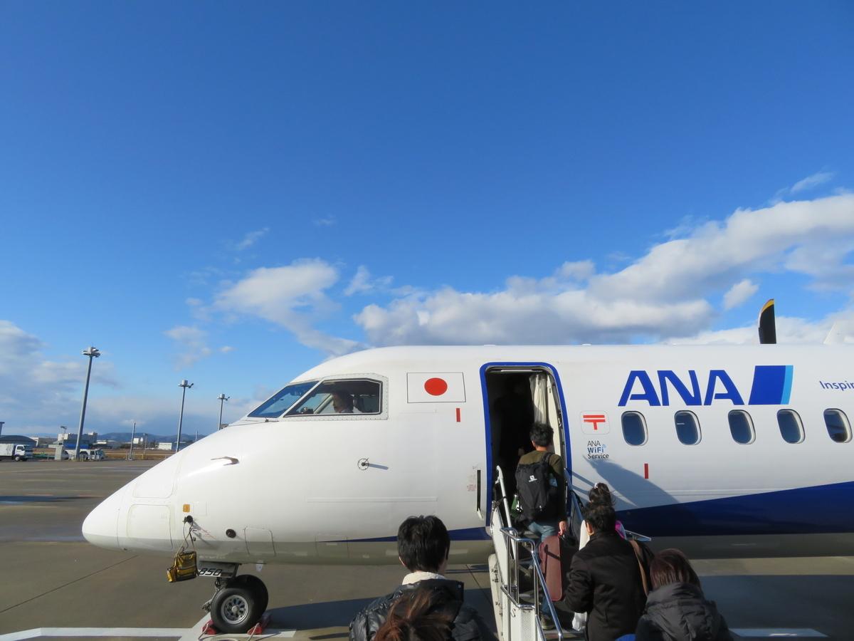 f:id:airplanelove:20200102211117j:plain