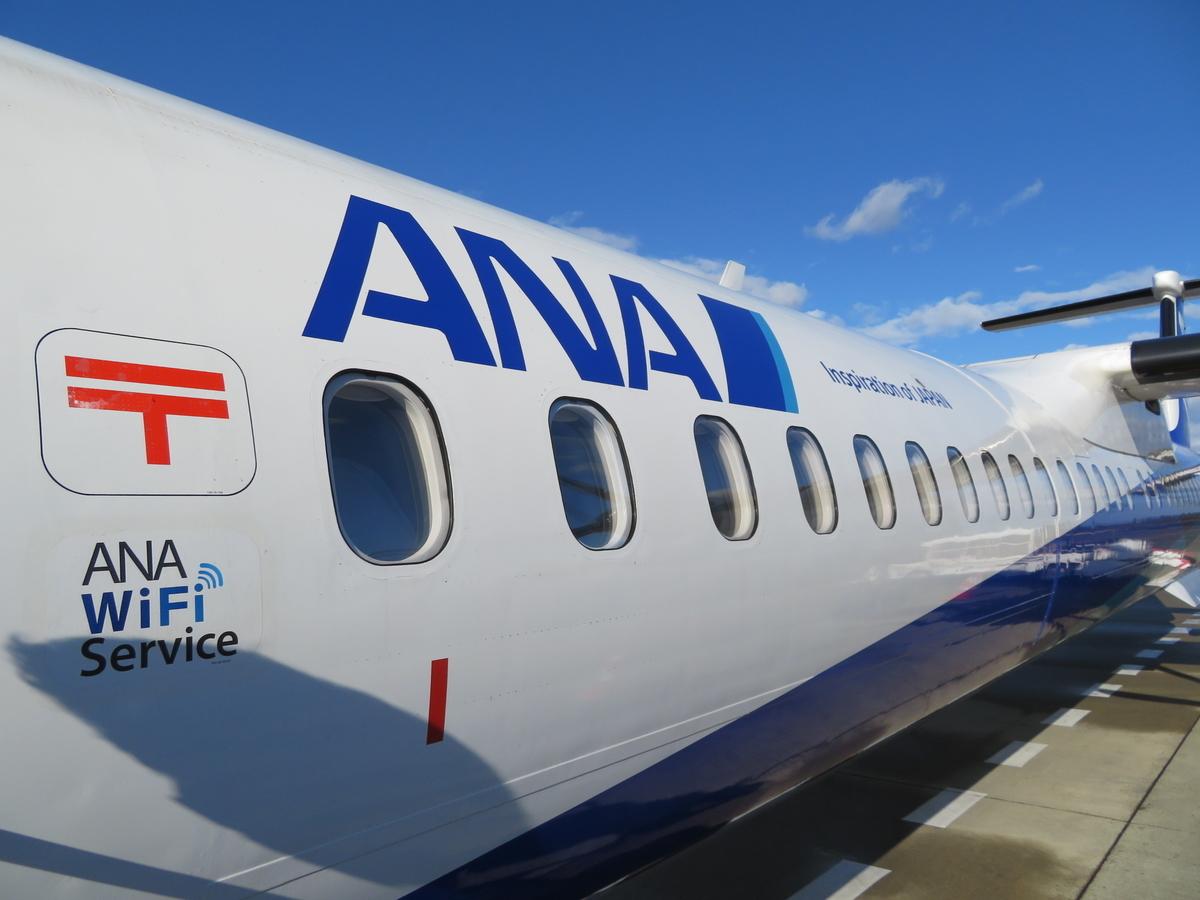 f:id:airplanelove:20200102211540j:plain