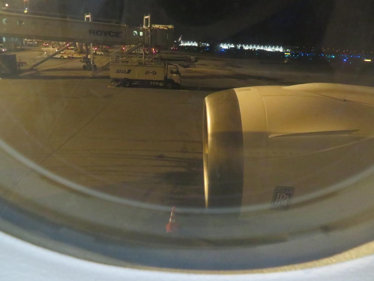 f:id:airplanelove:20200104205305j:plain