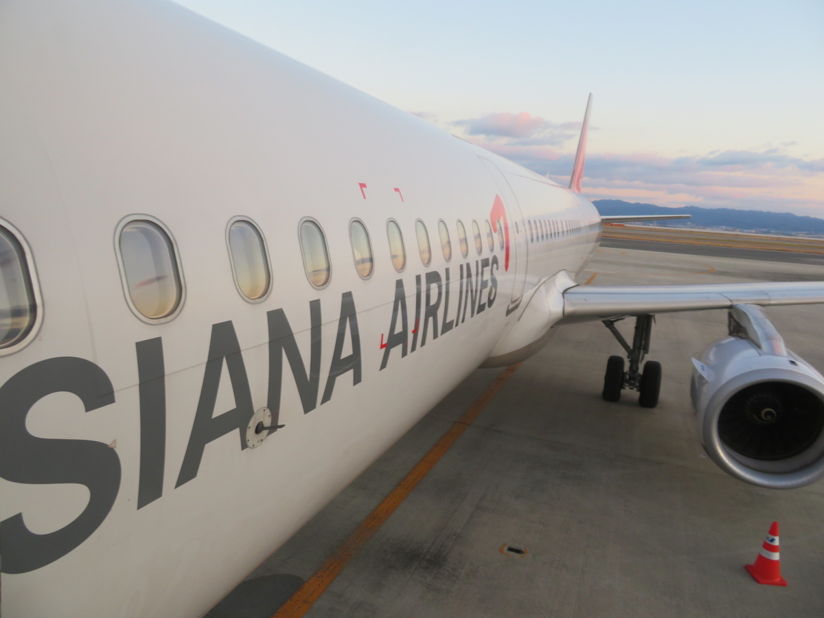 f:id:airplanelove:20200105143227j:plain