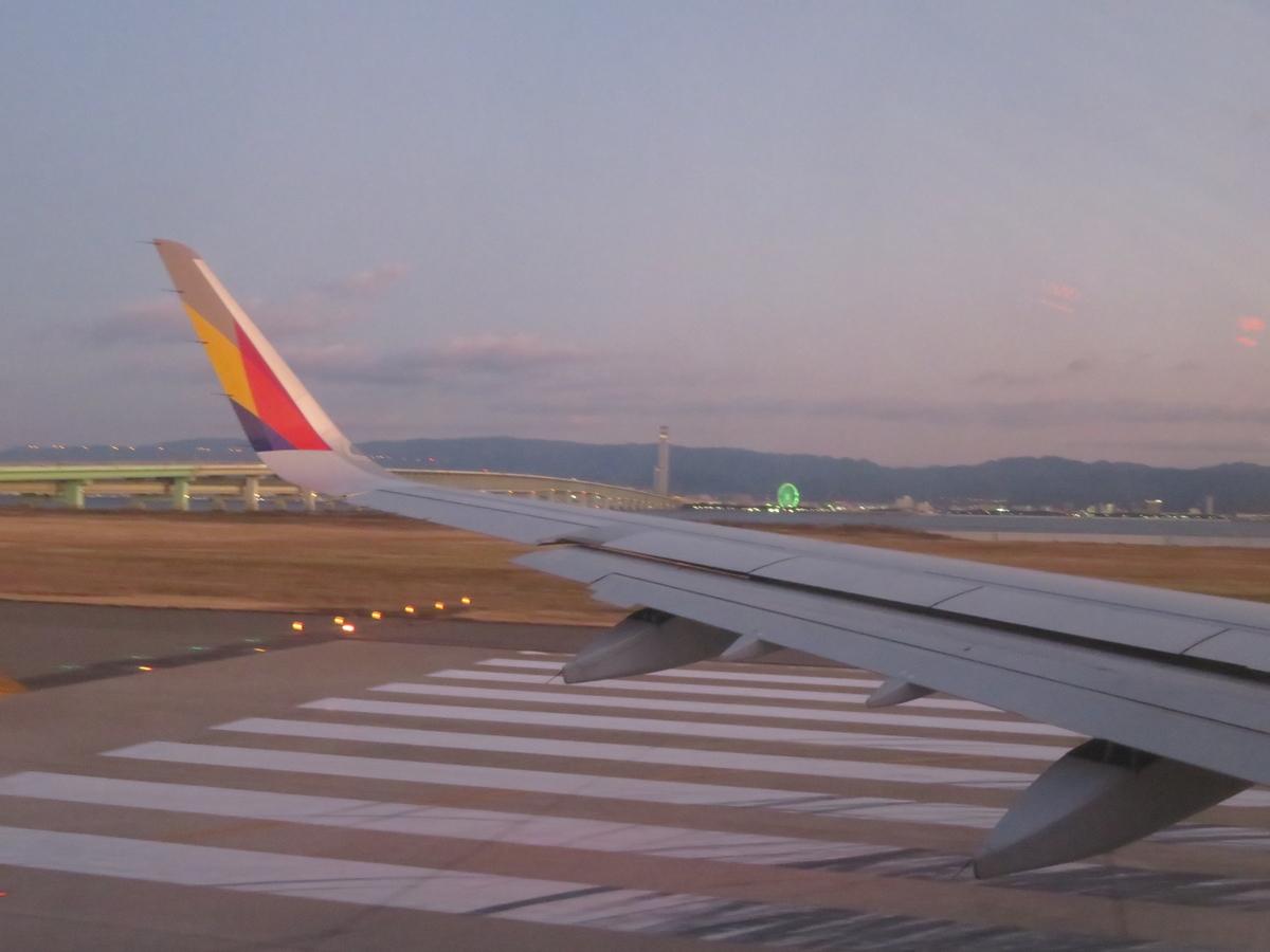 f:id:airplanelove:20200105145210j:plain