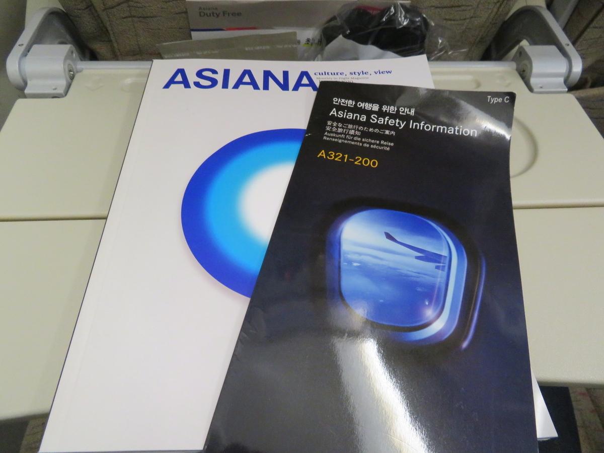 f:id:airplanelove:20200105155942j:plain