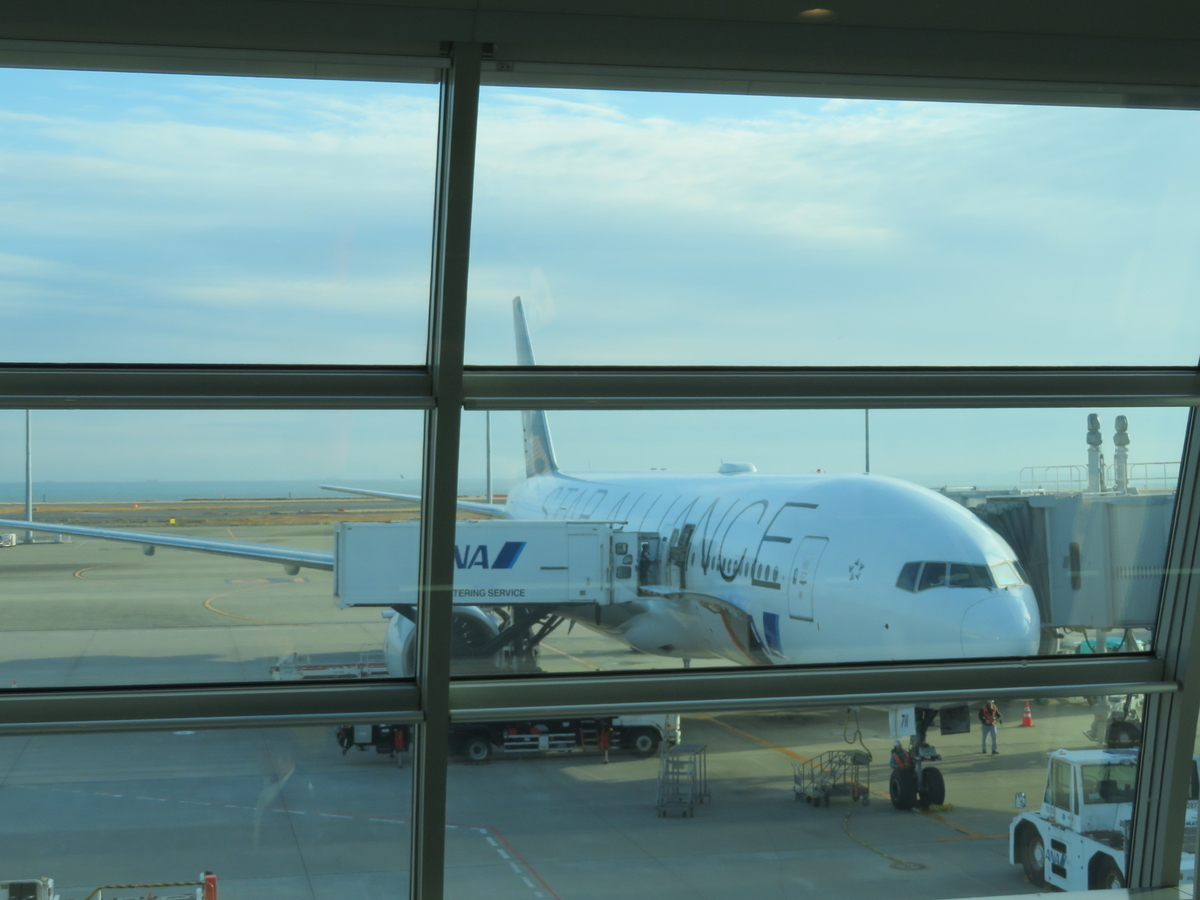 f:id:airplanelove:20200113191246j:plain