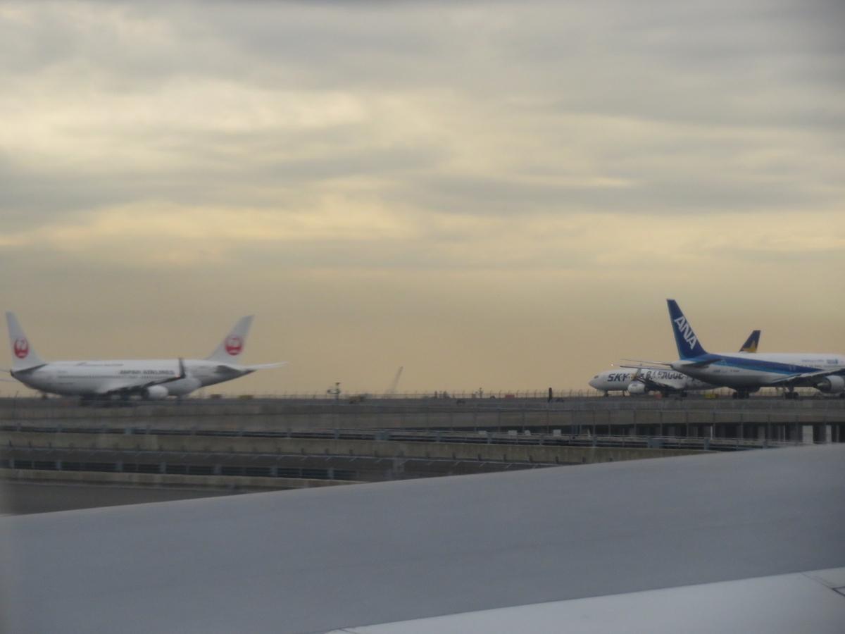 f:id:airplanelove:20200113194433j:plain