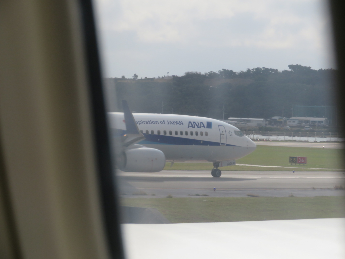 f:id:airplanelove:20200114211028j:plain