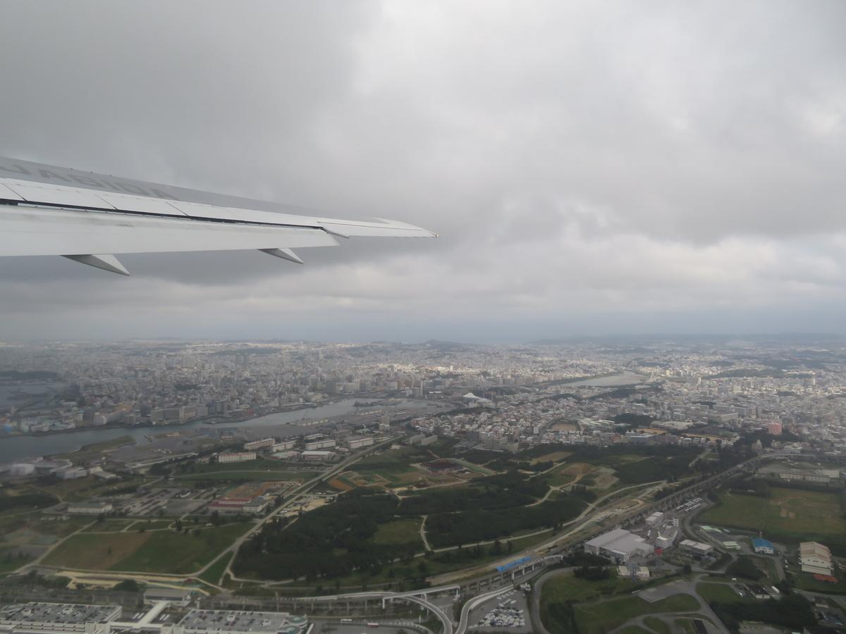 f:id:airplanelove:20200114211558j:plain