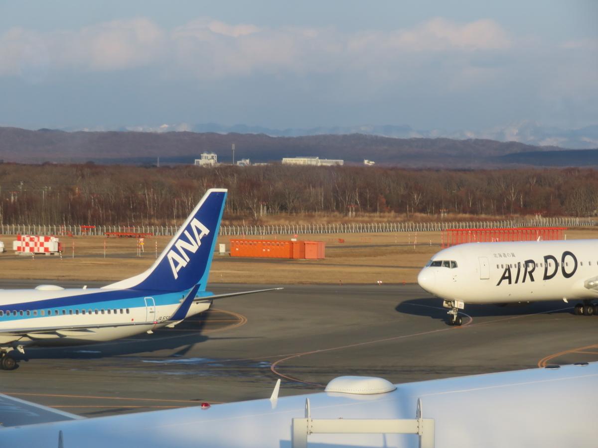 f:id:airplanelove:20200120210121j:plain