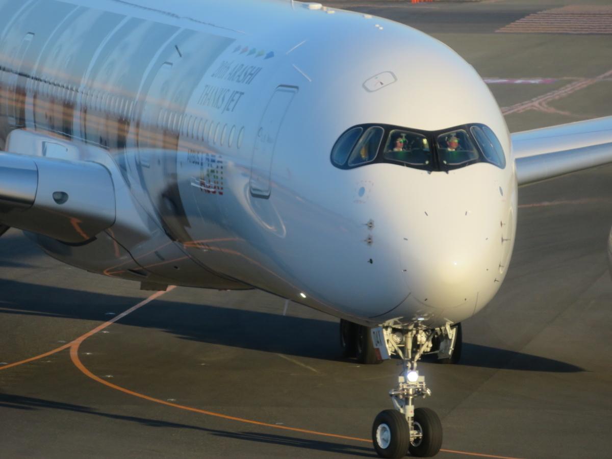 f:id:airplanelove:20200120214357j:plain