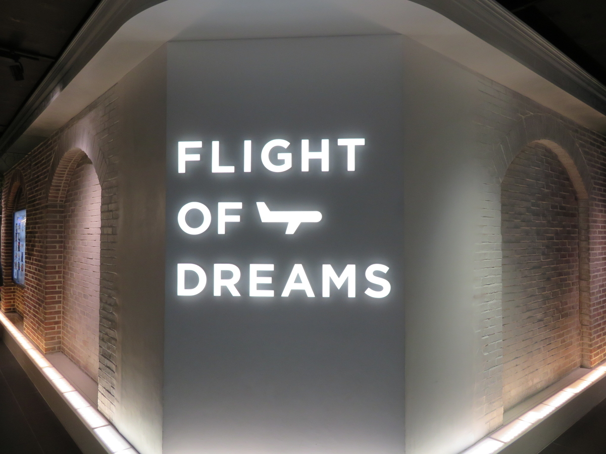 f:id:airplanelove:20200125204705j:plain