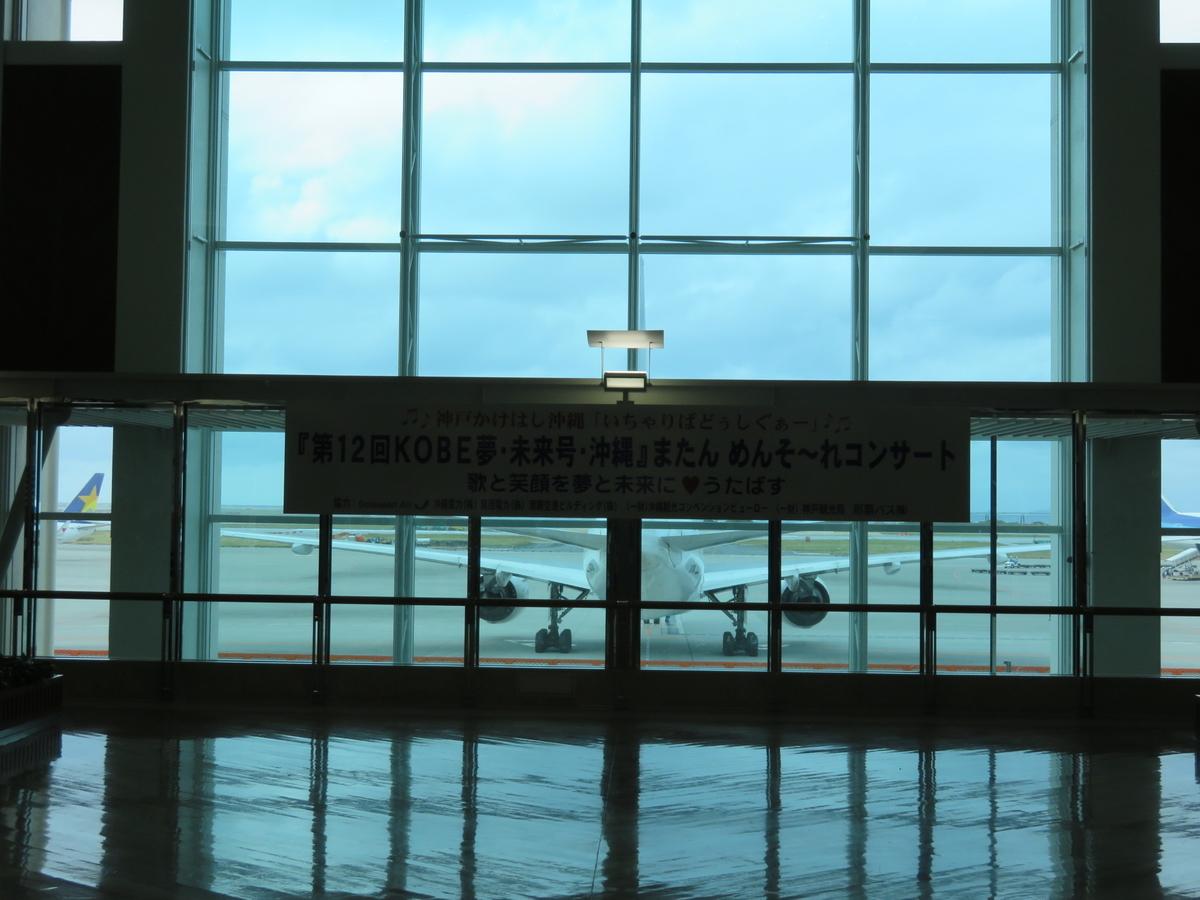 f:id:airplanelove:20200126103605j:plain
