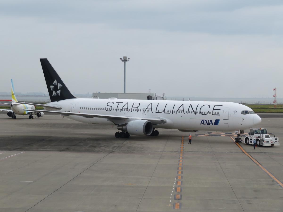 f:id:airplanelove:20200129215219j:plain