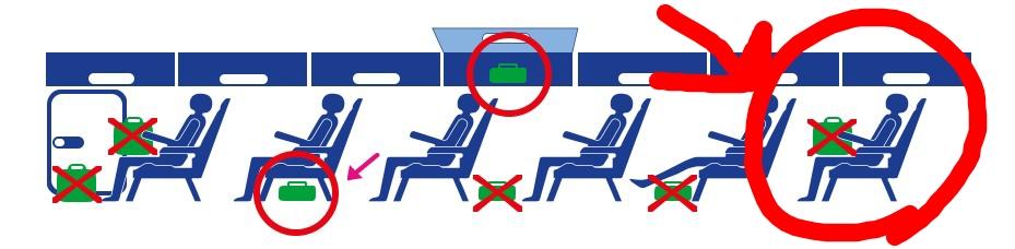 f:id:airplanelove:20200213105245j:plain