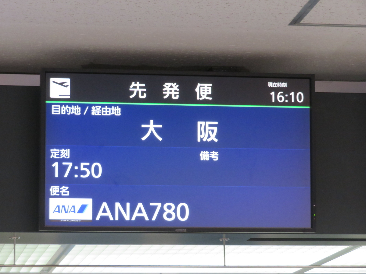 f:id:airplanelove:20200215134046j:plain