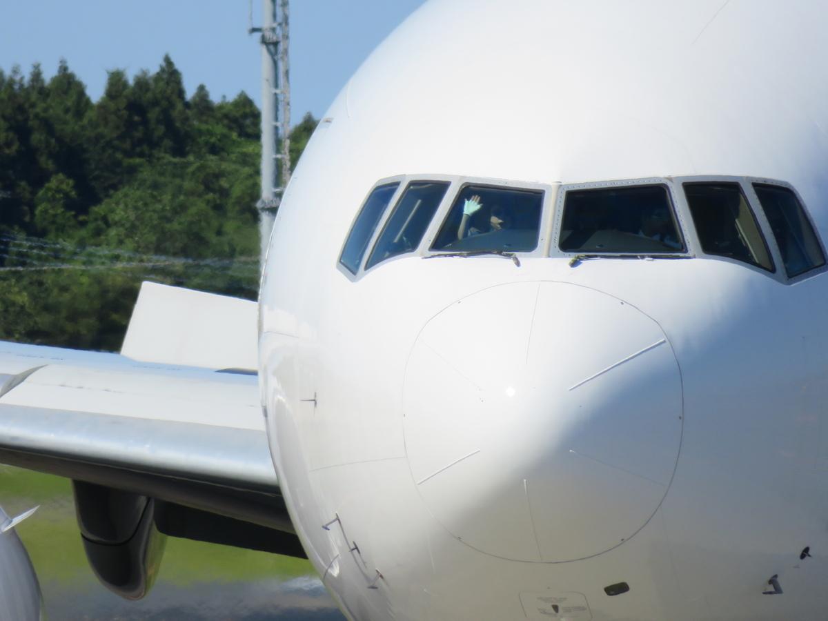 f:id:airplanelove:20200322141717j:plain