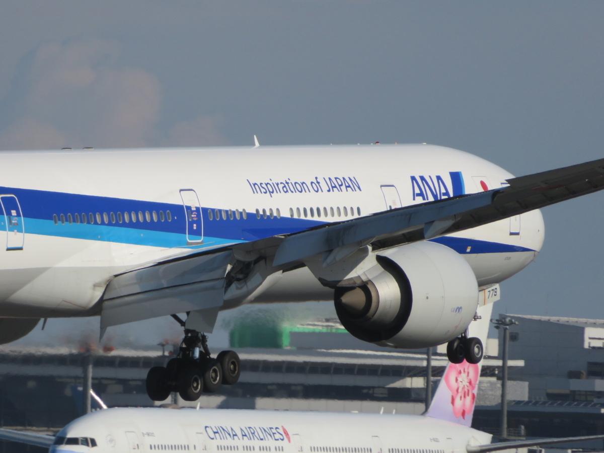 f:id:airplanelove:20200412153832j:plain