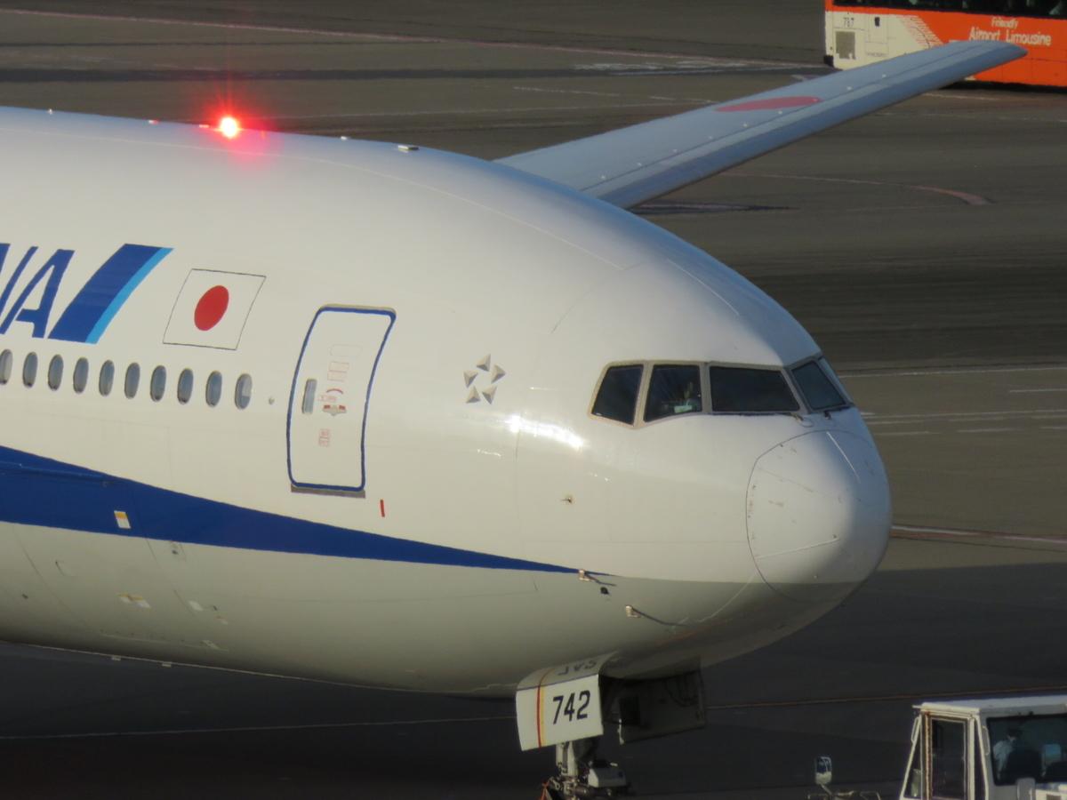 f:id:airplanelove:20200504213336j:plain