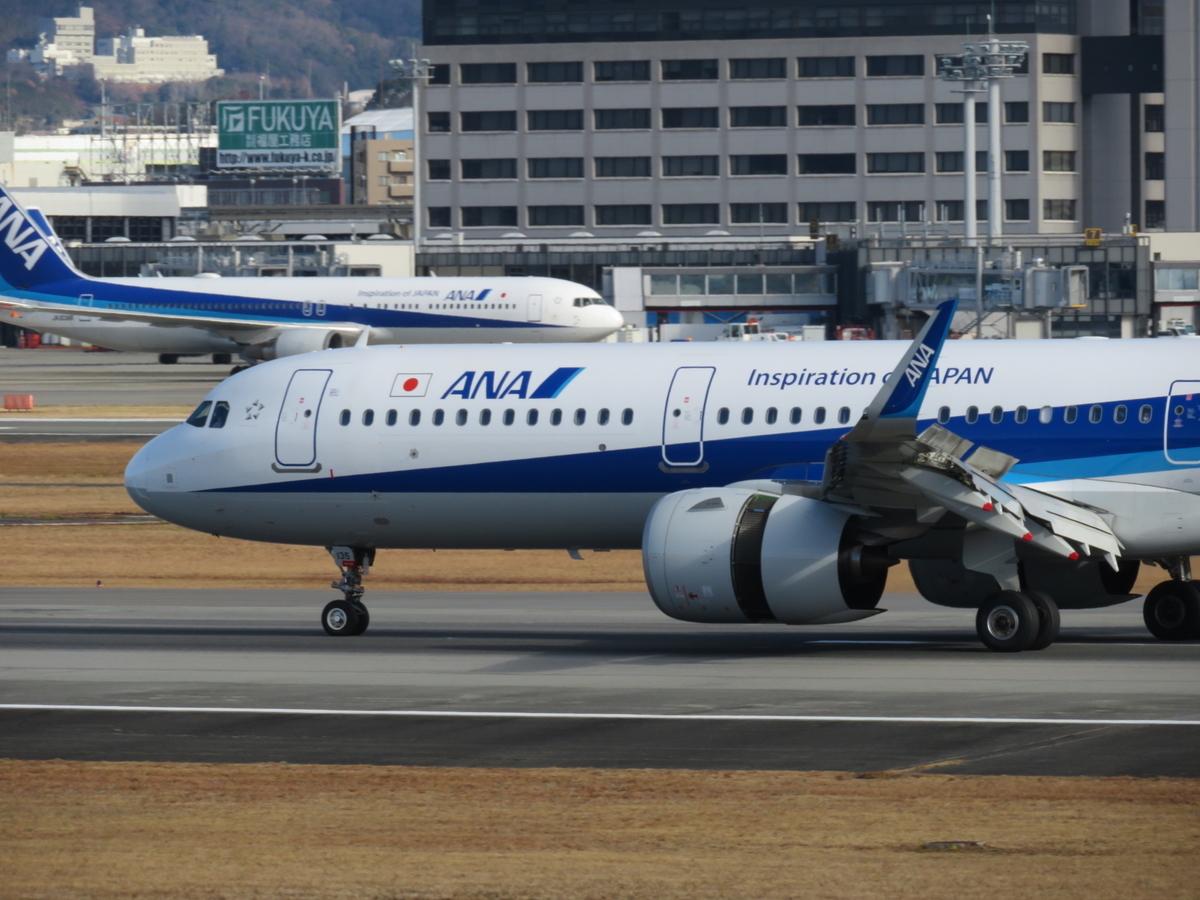 f:id:airplanelove:20200507211451j:plain