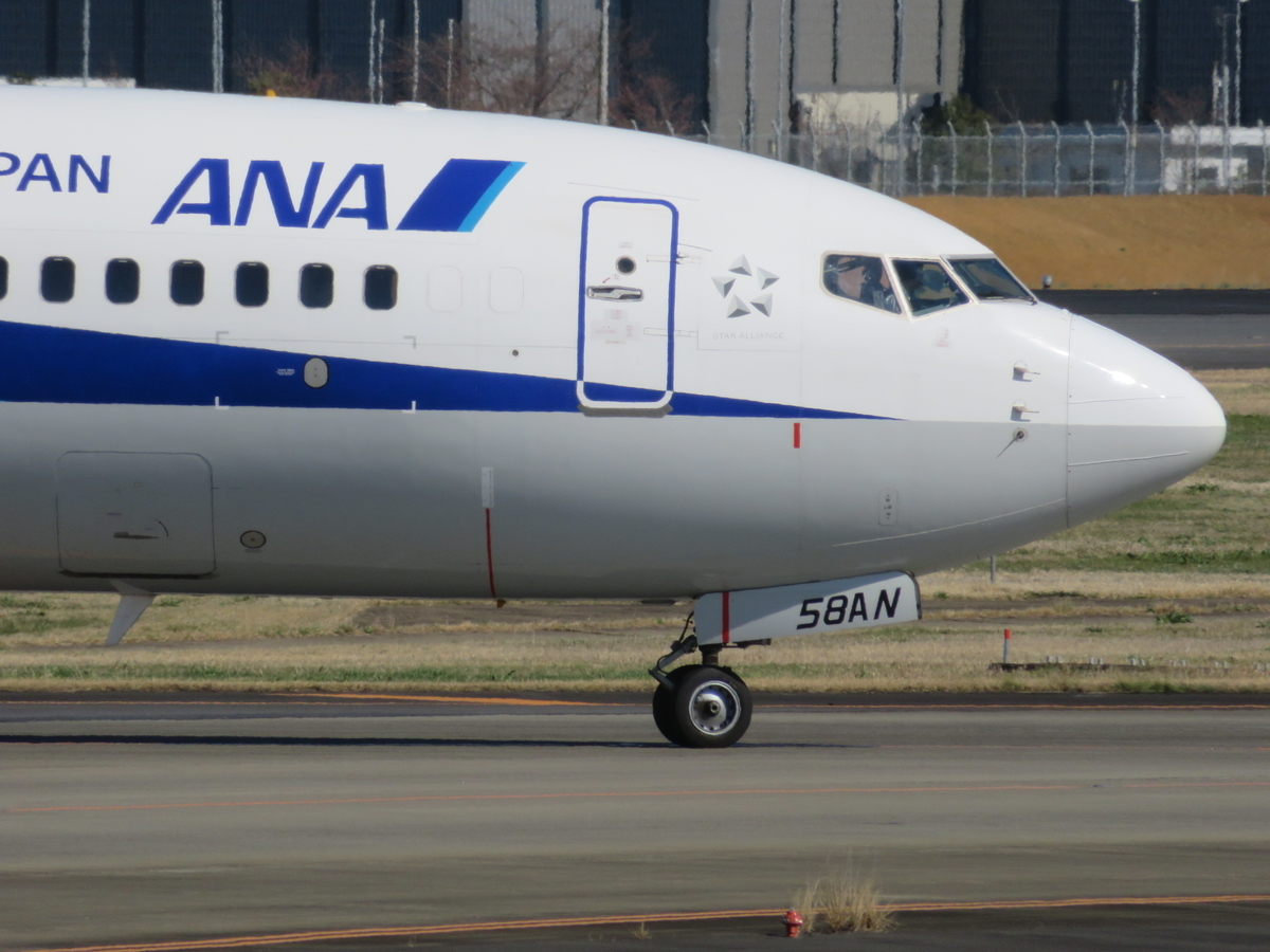 f:id:airplanelove:20200602213918j:plain