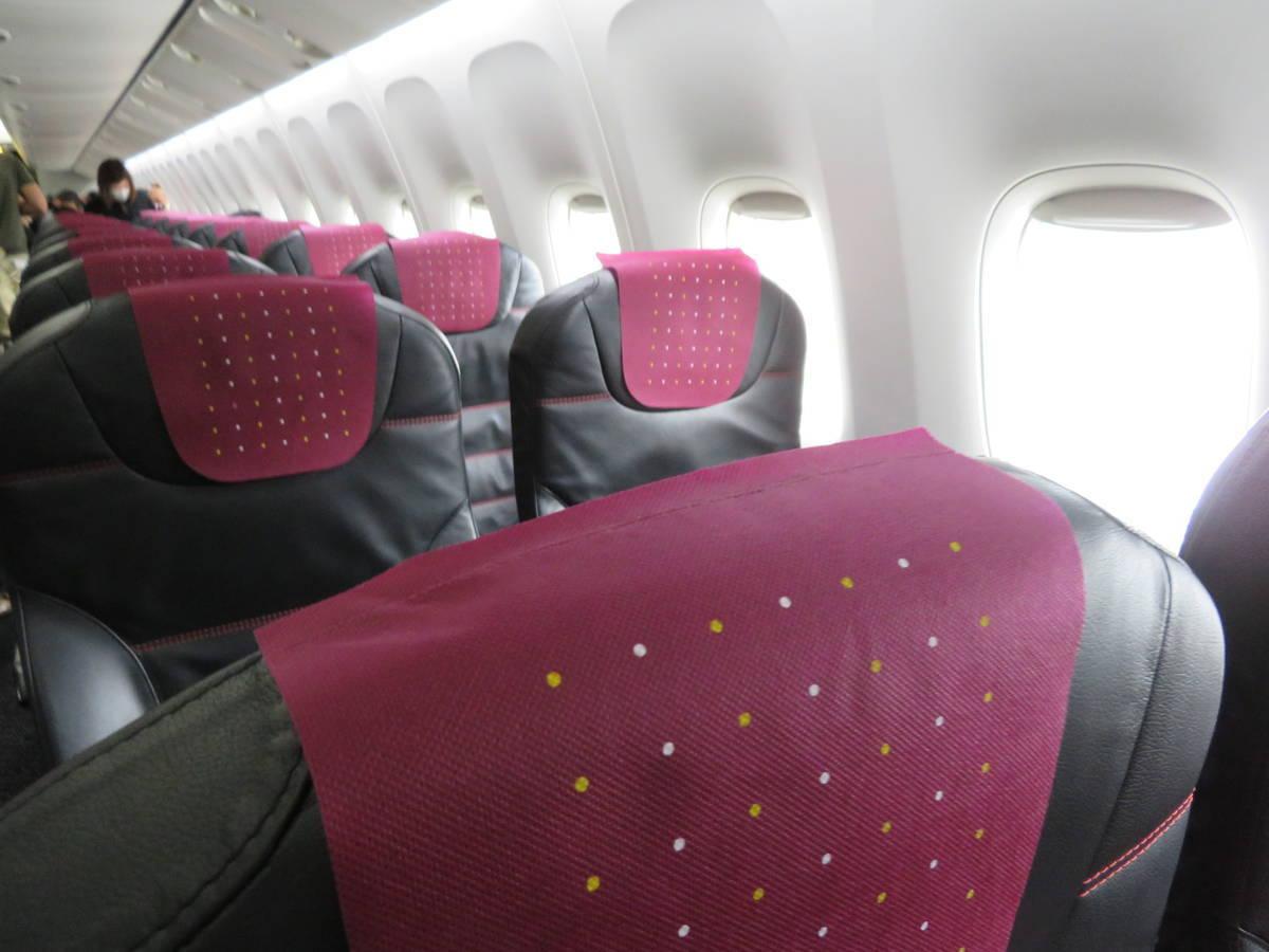 f:id:airplanelove:20201003213531j:plain