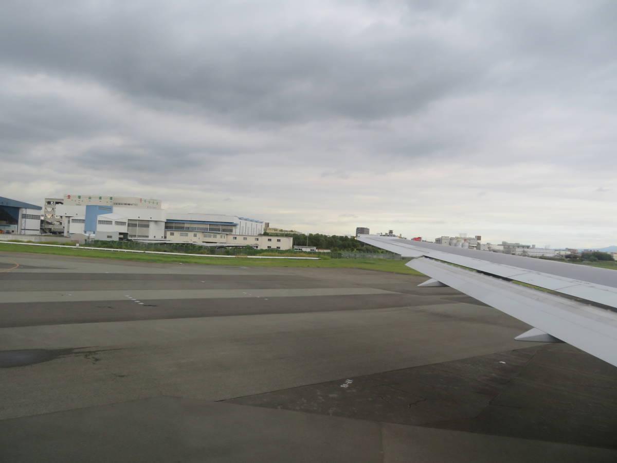 f:id:airplanelove:20201004112523j:plain