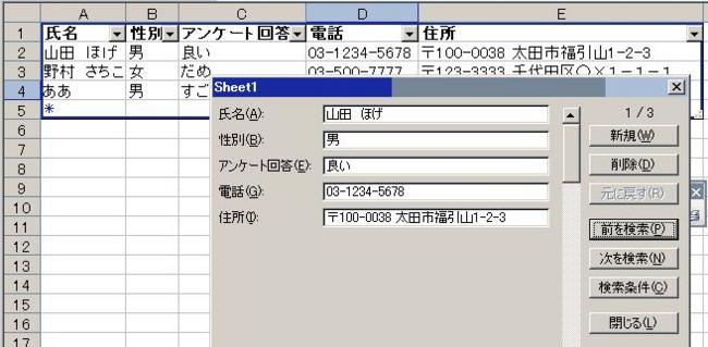 [f:id:airplant:20081001235903j:image]