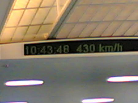 20050105114359