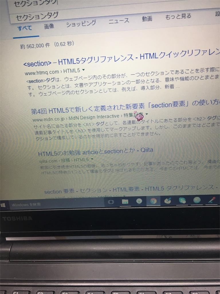 f:id:airtom:20170224011245j:image