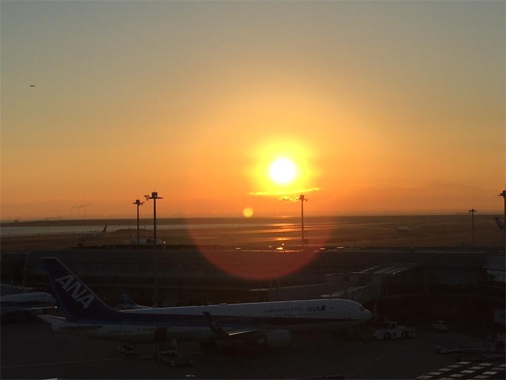 f:id:airtraveler:20170114112856j:image