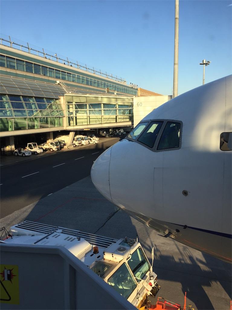 f:id:airtraveler:20170114113101j:image