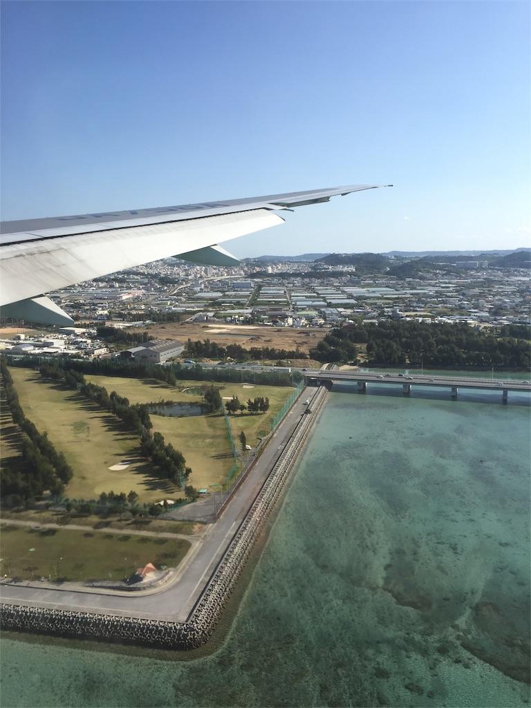 f:id:airtraveler:20170114113624j:image