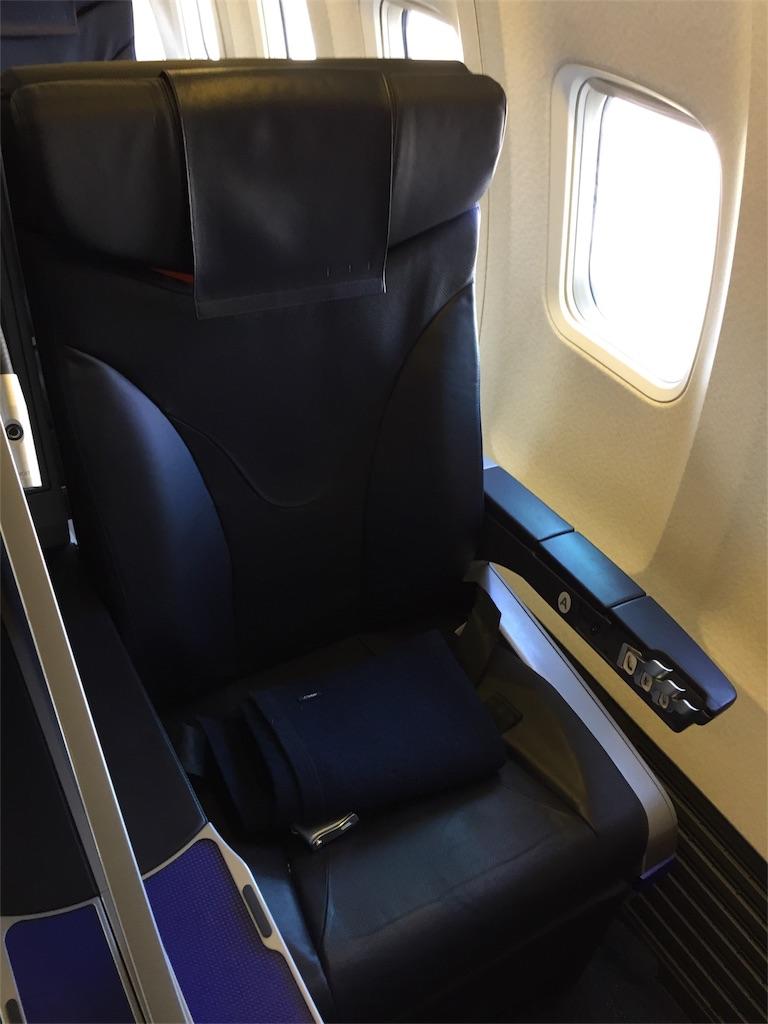 f:id:airtraveler:20170120002052j:image