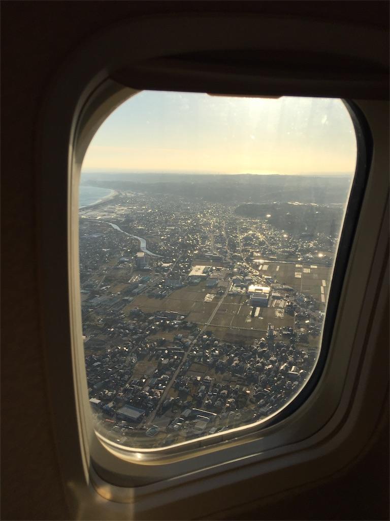 f:id:airtraveler:20170120002608j:image