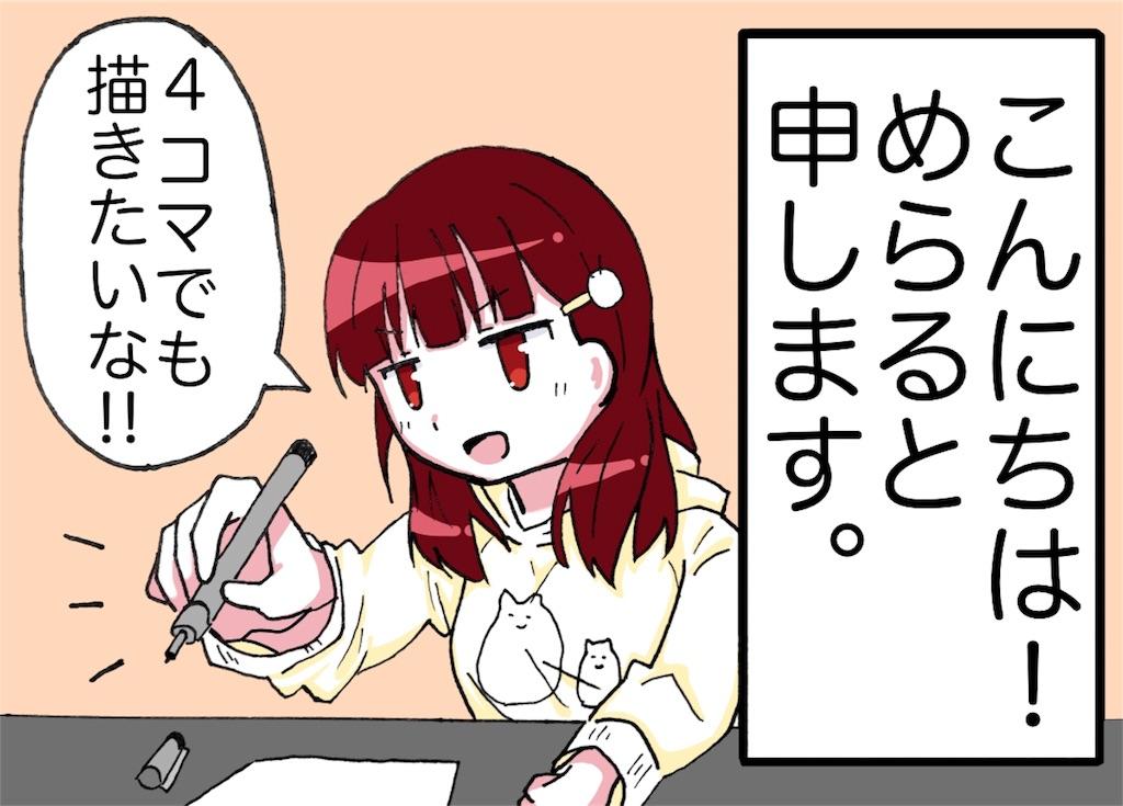 f:id:airusensei413:20180302202227j:image