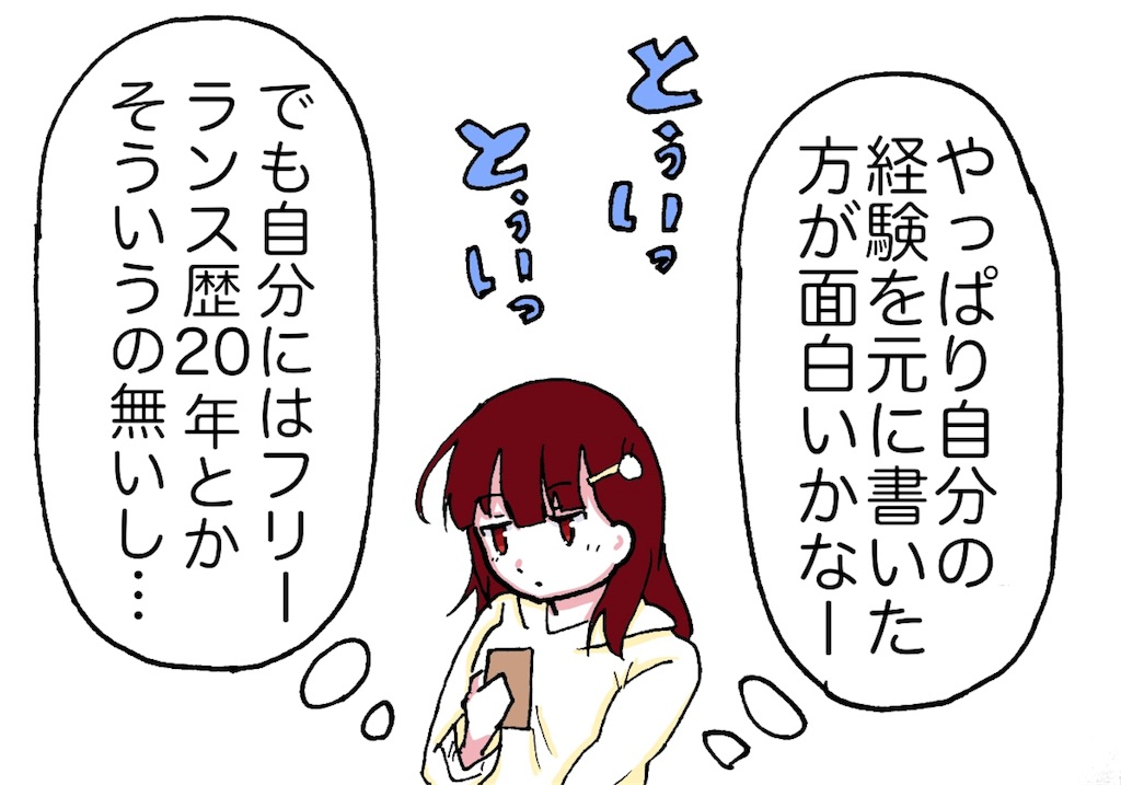f:id:airusensei413:20180302203506j:image