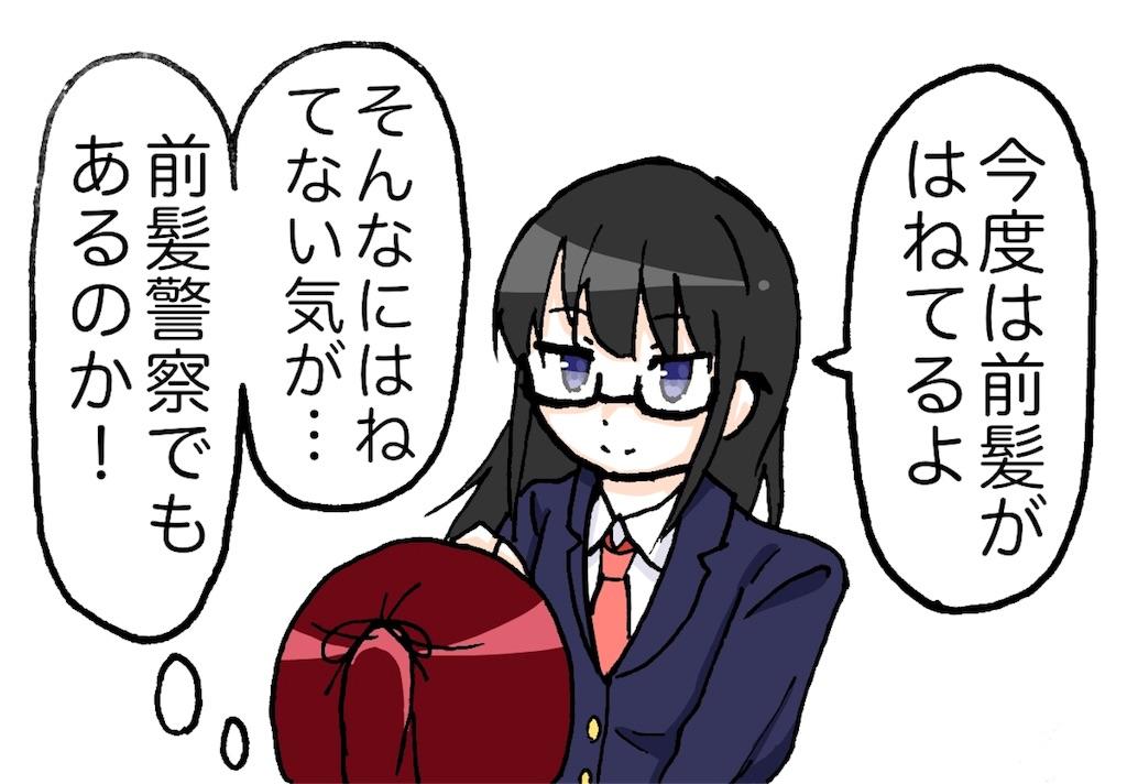 f:id:airusensei413:20180306212359j:image