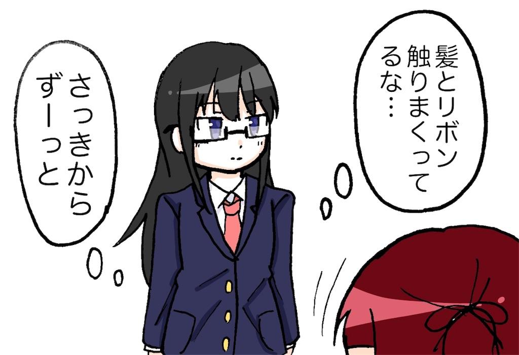 f:id:airusensei413:20180306212426j:image