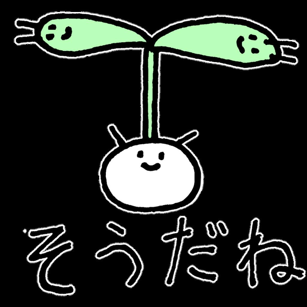 f:id:airusensei413:20180330101358p:image