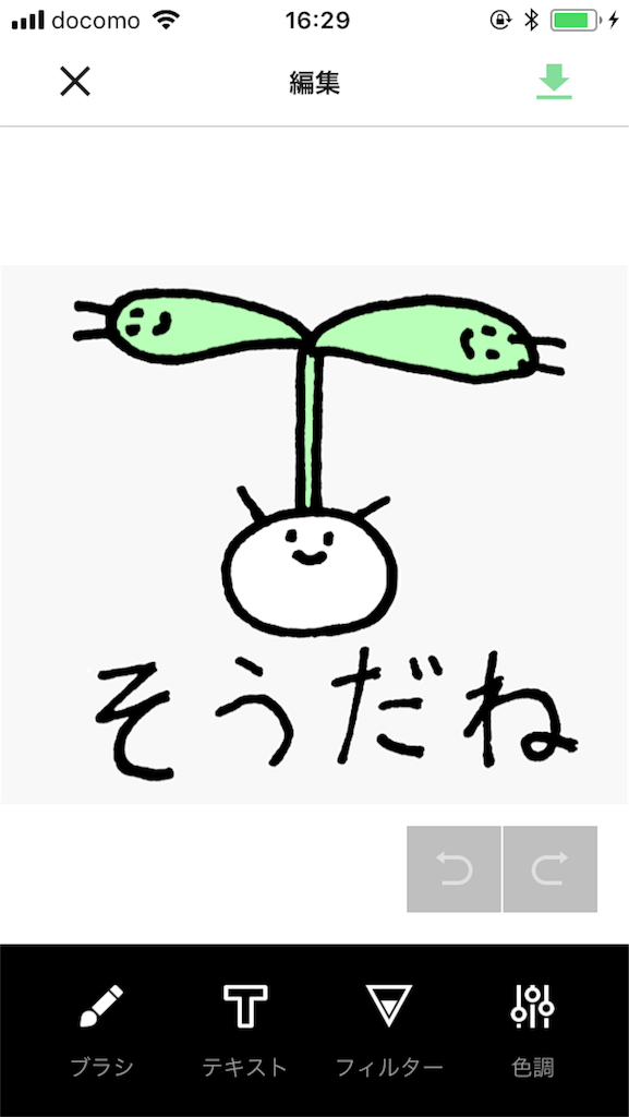 f:id:airusensei413:20180330163039p:image