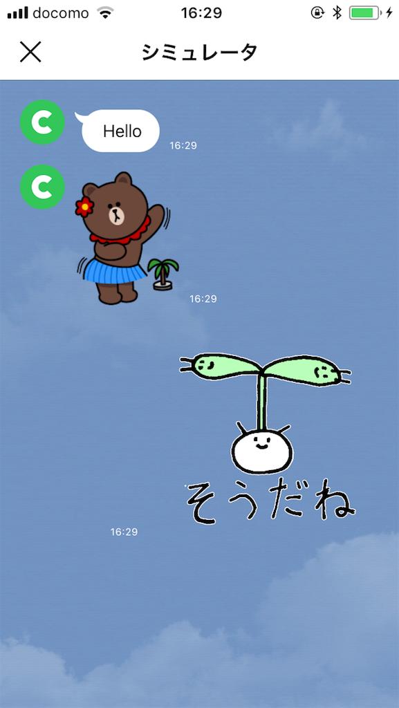 f:id:airusensei413:20180330163236p:image