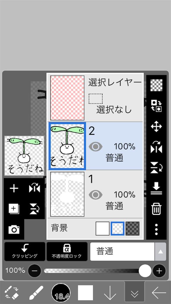 f:id:airusensei413:20180330164024p:image