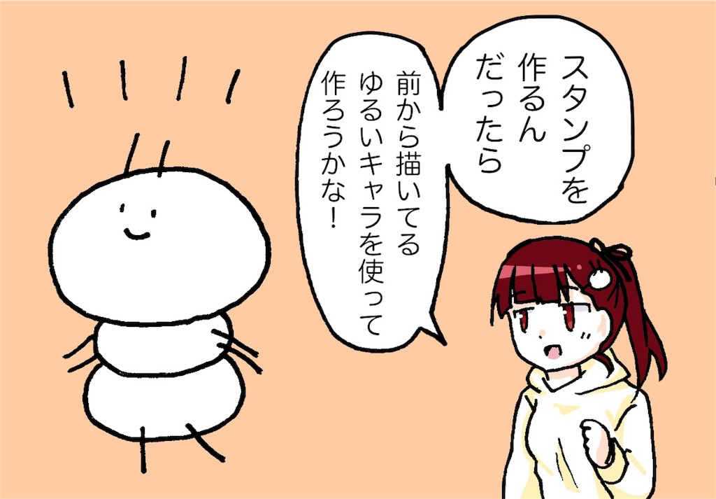 f:id:airusensei413:20180402120948j:image